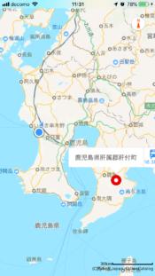 鹿児島の地図